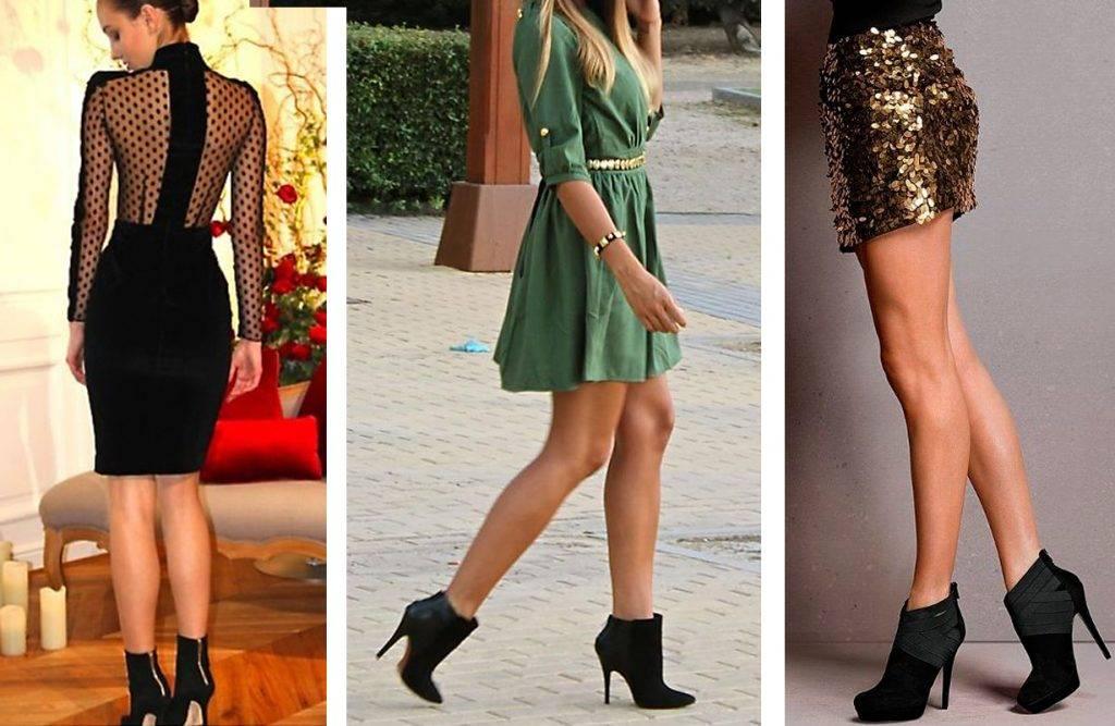 Botas para usar con vestidos cortos